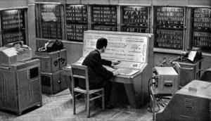 Рассвет современных компьютеров.